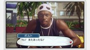 Pokémon Sun/Moon - Team Skull Usain Bolt