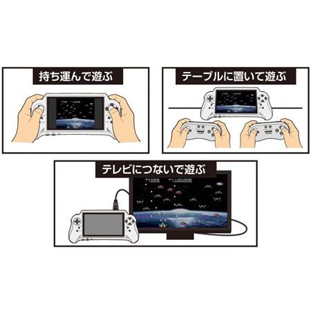 Chcete Super Nintendo do vrecka?