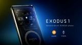 HTC predstavilo blockchainový mobil EXODUS 1 pre bezpečné uloženie vašich kryptomien
