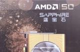 Sapphire PR riaditeľ leakol detaily o Navi kartách