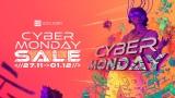GOG spustil Cyber Monday výpredaj