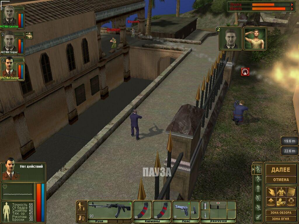 Патч Для Игры Бригада Е5