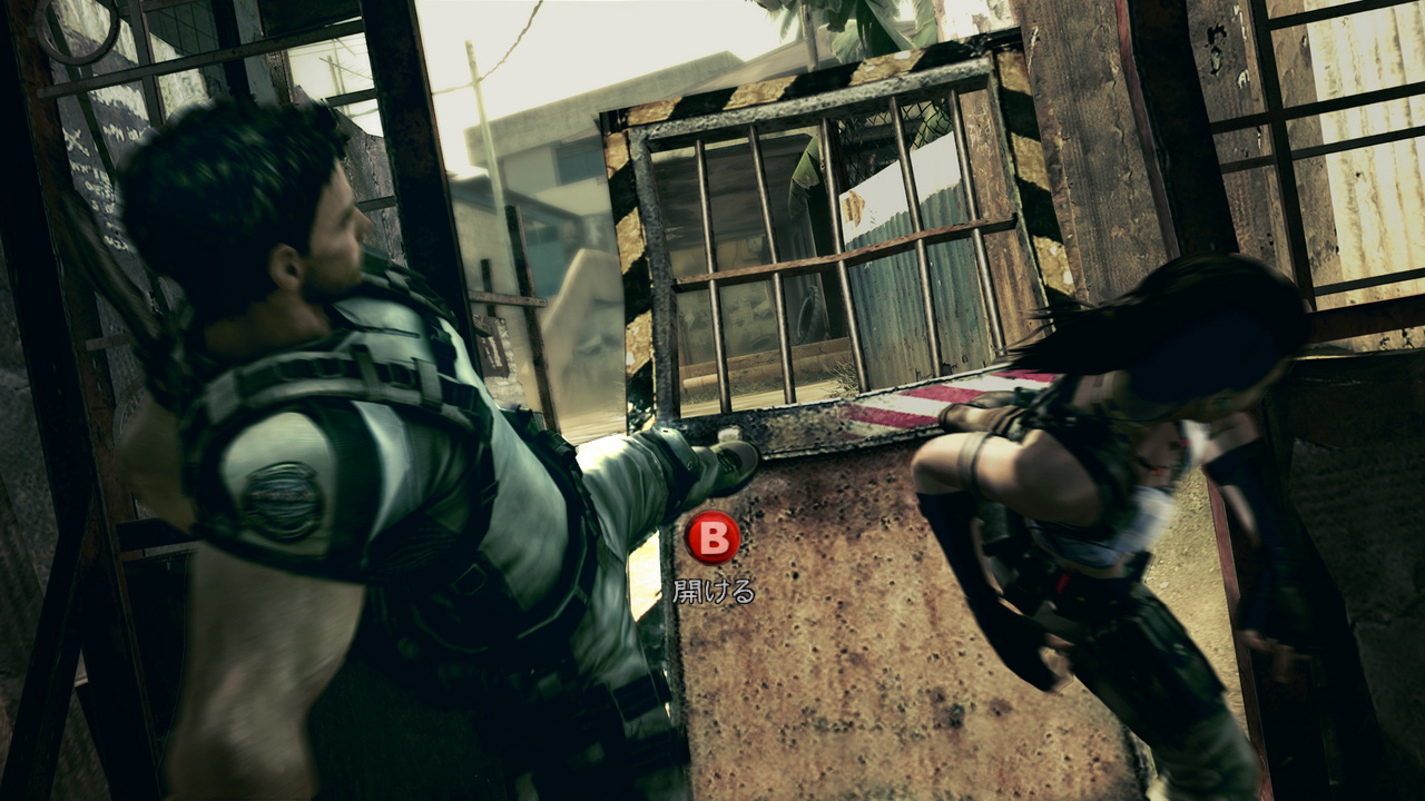 Resident evil 5 pron images exposed tube