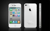 iPhone 4 skuto�nos�ou