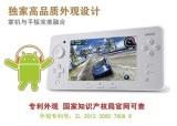 Čína spravila z WiiU ovládača handheld