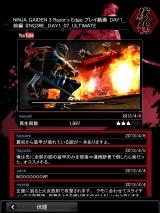http://www.sector.sk/Ninja Gaiden 3