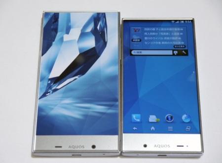 Sharp ide do mobilov zostra, ukazuje supertenk� okraj