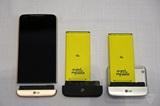 LG predstavilo G5 mobil so slotom na expanzie
