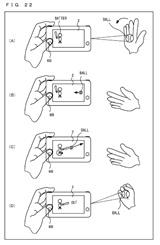 Nintendo NX možno bude mať podobné funkcie ako Kinect
