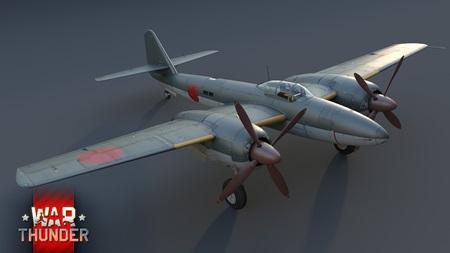 War Thunder ukazuje tanky, lietadlá a mapy z pripravovanej veľkej aktualizácie