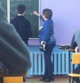 U�ite�ka v Rusku
