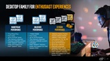 Ceny Intel i9 Skylake X a Kaby Lake X procesorov ohlásené