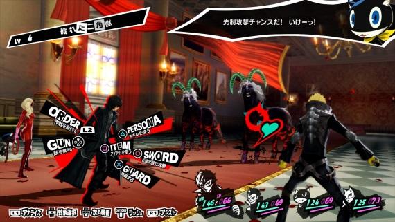 Persona 5 je už na PC plne hrateľná
