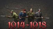 Battle of Empires: 1914 -1918